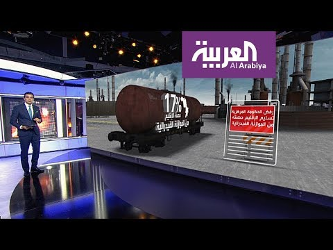 صوت الإمارات - شاهد إقليم كردستان يضم 6 حقول نفطية تنتج مليون برميل يوميًا
