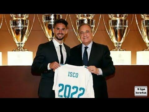 صوت الإمارات - شاهد اللاعب إيسكو يجدّد عقده مع ريال مدريد حتى 2022