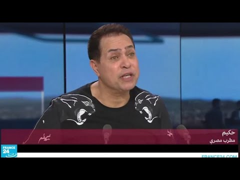 صوت الإمارات - شاهد المطرب المصري حكيم في ضيف ومسيرة ج2