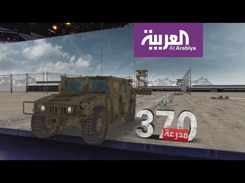 صوت الإمارات - شاهد العربية تفوز بجائزة أفضل المصممين بالتقنيات التلفزيونية