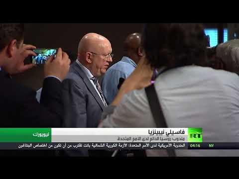 صوت الإمارات - شاهد موسكو تحث على حل دبلوماسي مع بيونغ يانغ