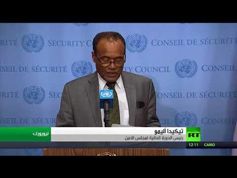 صوت الإمارات - شاهد إدانة أممية لتجربة بيونغ يانغ الصاروخية