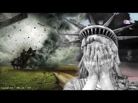 صوت الإمارات - شاهد أقوى 5 أعاصير ضربت أميركا