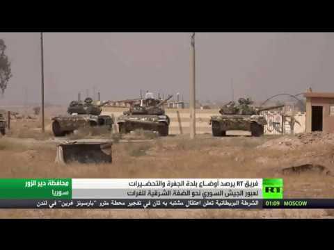 صوت الإمارات - شاهد تفاقم الأوضاع على ضفتي الفرات في سورية