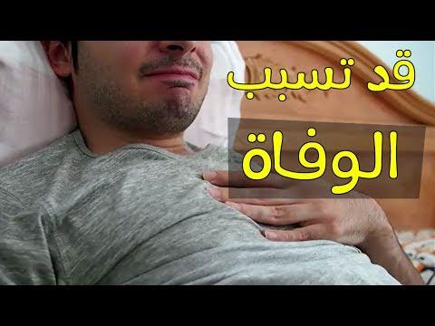 صوت الإمارات - شاهد أعراض ظهور مرض القلب