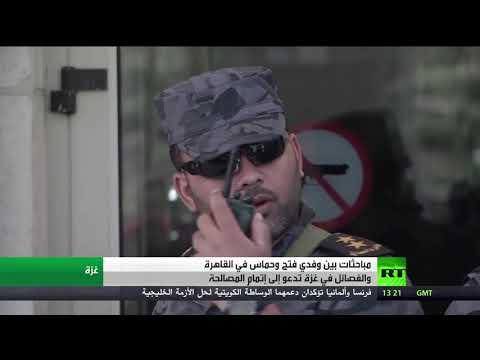 صوت الإمارات - ممثلون عن حركتي حماس وفتح يتوجّهون إلى العاصمة القاهرة