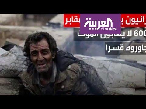 صوت الإمارات - الفقر في إيران يدفع المعدمين إلى النوم في المقابر
