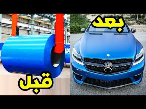صوت الإمارات - شاهد طريقة تصنيع سيارات مرسيدسبنز سيكلاس 2017