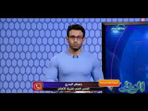 صوت الإمارات - شاهد حسام البدري يوجّه رسالة مهمة إلى جماهير الأهلي