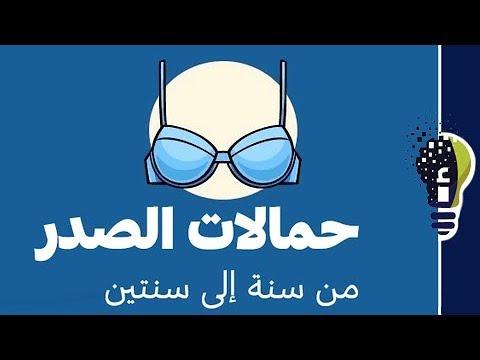 صوت الإمارات - شاهد 19 غرضًا منزليًا لن تصدق أن لديها تاريخ انتهاء صلاحية