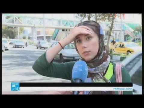 صوت الإمارات - شاهد كيف ينظر الإيرانيون للدعوة إلى استقلال كردستان
