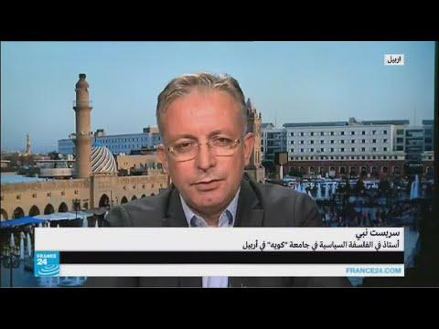 صوت الإمارات - شاهد أردوغان يطالب أكراد العراق بالتخلي عن الاستفتاء