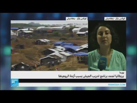 صوت الإمارات - شاهد غضب في مخيمات اللاجئين للروهينغا في بنغلادش