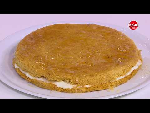 صوت الإمارات - بالفيديو  طريقة إعداد الكنافة بحشو الكريمة