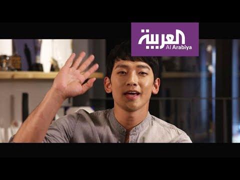 صوت الإمارات - شاهد  إعلان لقاء الفنان الكوري rain على العربية