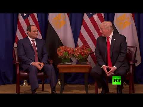 صوت الإمارات - شاهد لقاء بين عبد الفتاح السيسي ودونالد ترامب على هامش الجمعية العامة