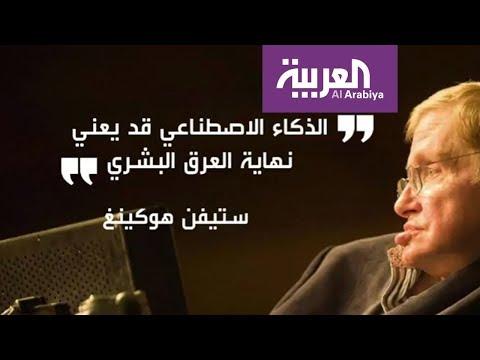 صوت الإمارات - شاهد تحديد الخطر الأكبر على البشرية