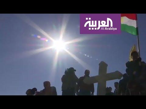 صوت الإمارات - شاهد المسيحيون محتارون في استفتاء انفصال إقليم كردستان