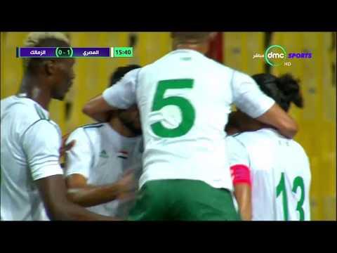 صوت الإمارات - شاهد الهدف الأول لفريق المصري في شباك الزمالك