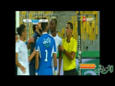 صوت الإمارات - شاهد اشتباك بين بانسيه والحارس أحمد الشناوي