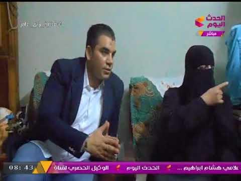 صوت الإمارات - شاهد والدة أحد ضحايا حوادث القطارات توجّه رسالة للرئيس السيسي