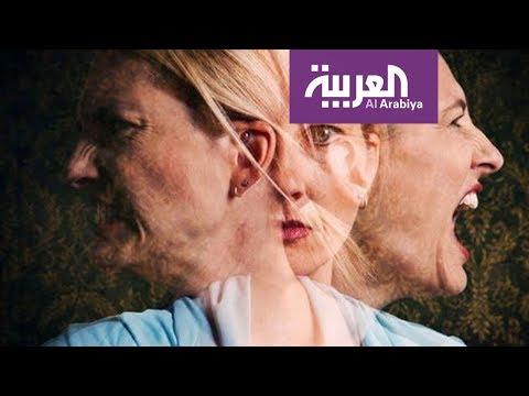 صوت الإمارات - شاهد 60 مليون شخص يعانون من اضطراب ثنائي القطب