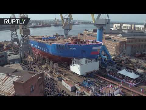 صوت الإمارات - شاهد روسيا تدشّن هيكل أحدث وأقوى كاسحة جليد نووية في العالم