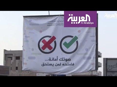 صوت الإمارات - شاهد أكراد سورية يُصوّتون في انتخابات تفضي إلى نظام فيدرالي جديد