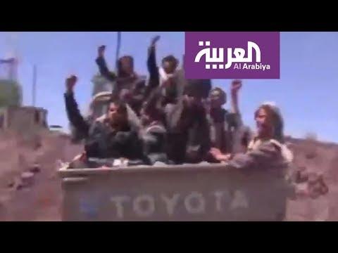 صوت الإمارات - شاهد الحوثيون يحتفلون باحتلال صنعاء