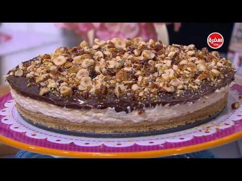 صوت الإمارات - بالفيديو  طريقة إعداد كعكة باردة بالشوكولاتة والجبن