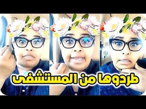 صوت الإمارات - شاهد هيا الشعيبي تبكي وتفقد أعصابها