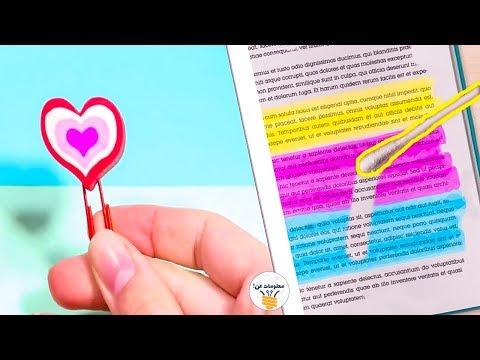 صوت الإمارات - بالفيديو 8 حيل مدرسية تتمنى لو كنت تعرفها من قبل