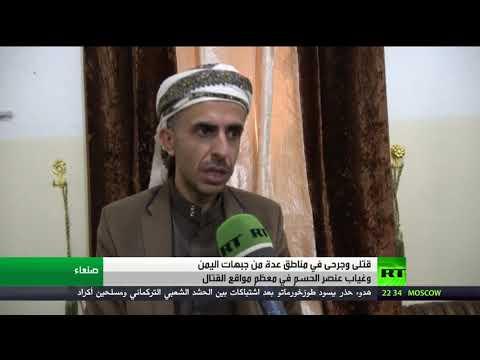 صوت الإمارات - شاهد التحالف العربي يشن غارات عدّة على محافظة صنعاء اليمنية