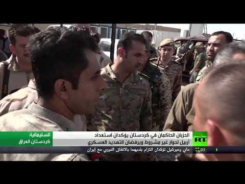 صوت الإمارات - شاهد رفض كردي للتدخل العسكري في كركوك