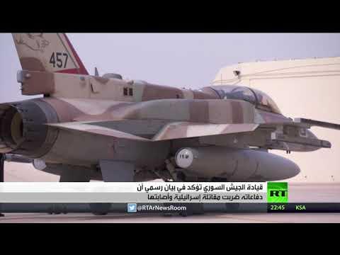 صوت الإمارات - شاهد دمشق تحذّر إسرائيل من تكرار غاراتها