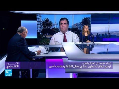 صوت الإمارات - شاهد زيارة مدفيديف إلى الجزائر والمغرب