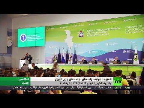 صوت الإمارات - لافروف يؤكد أن مواقف واشنطن تفاقم الأزمات