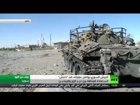صوت الإمارات - شاهد الجيش السوري يُطوق داعش في مدينة دير الزور