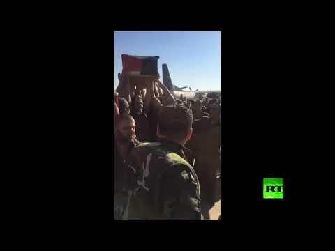 صوت الإمارات - شاهد لحظة وصول جثمان العميد عصام زهر الدين إلى مطار دمشق