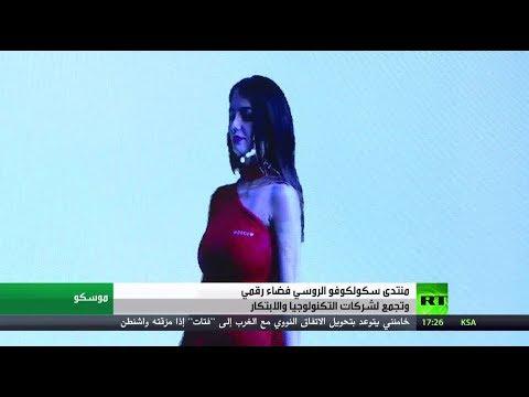 صوت الإمارات - شاهد انطلاق منتدى الابتكارات المفتوحة بمشاركة دولية كبيرة