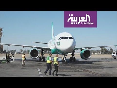 صوت الإمارات - شاهد طائرة سعودية في مطار بغداد لأول مرة منذ 3 عقود