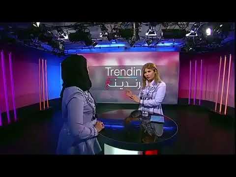 صوت الإمارات - شاهد رد فعل مذيعة bbc العربية عند ارتداء ضيفتها نفس قميصها