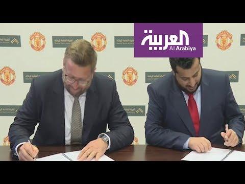 صوت الإمارات - شاهد تركي آل الشيخ يوقع اتفاقية مانشستر يونايتد