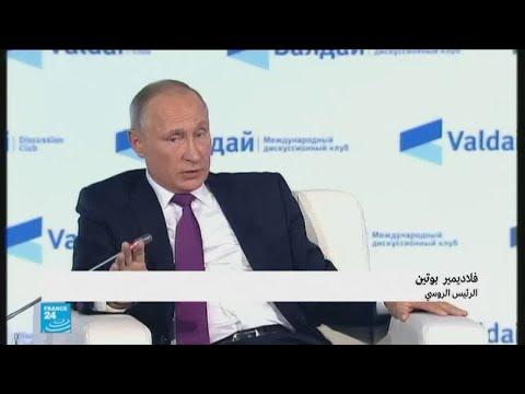 صوت الإمارات - شاهد بوتين يؤكّد أنّ دمشق وموسكو ستهزمان المتطرّفين في سورية