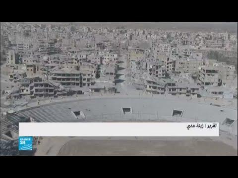صوت الإمارات - شاهد قوات سورية الديمقراطية ستسلم الرقة إلى مجلس مدني