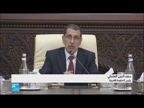 صوت الإمارات - شاهد سعد الدين العثماني يريد إعادة النظر بالنموذج التنموي