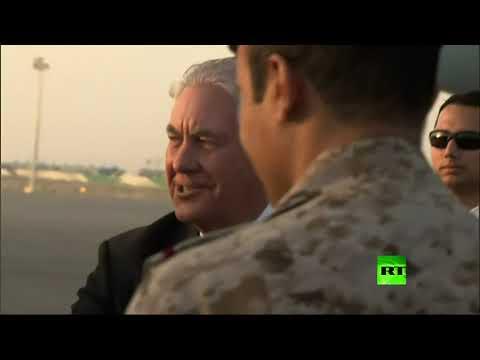 صوت الإمارات - شاهد وزير الخارجية الأميركي ريكس تيلرسون يصل إلى الرياض