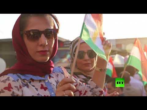 صوت الإمارات - شاهد تظاهرة كردية أمام قنصلية الولايات المتحدة في أربيل
