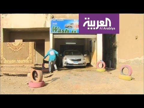 صوت الإمارات - بالفيديو مصريتان تديران مغسلة سيارات