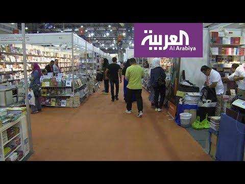 معرض الشارقة  ثالث أكبر معرض للكتاب عالميا